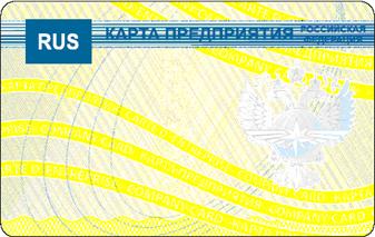 Карта предприятия
